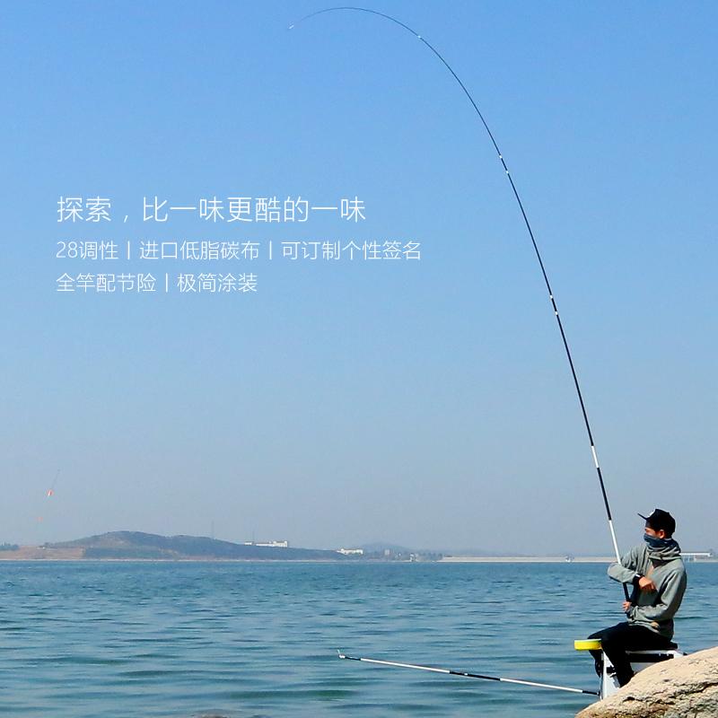 一味EX钓竿超轻超硬钓鱼竿28调台钓竿5.4米鲤鱼竿碳素手竿鲫鱼竿