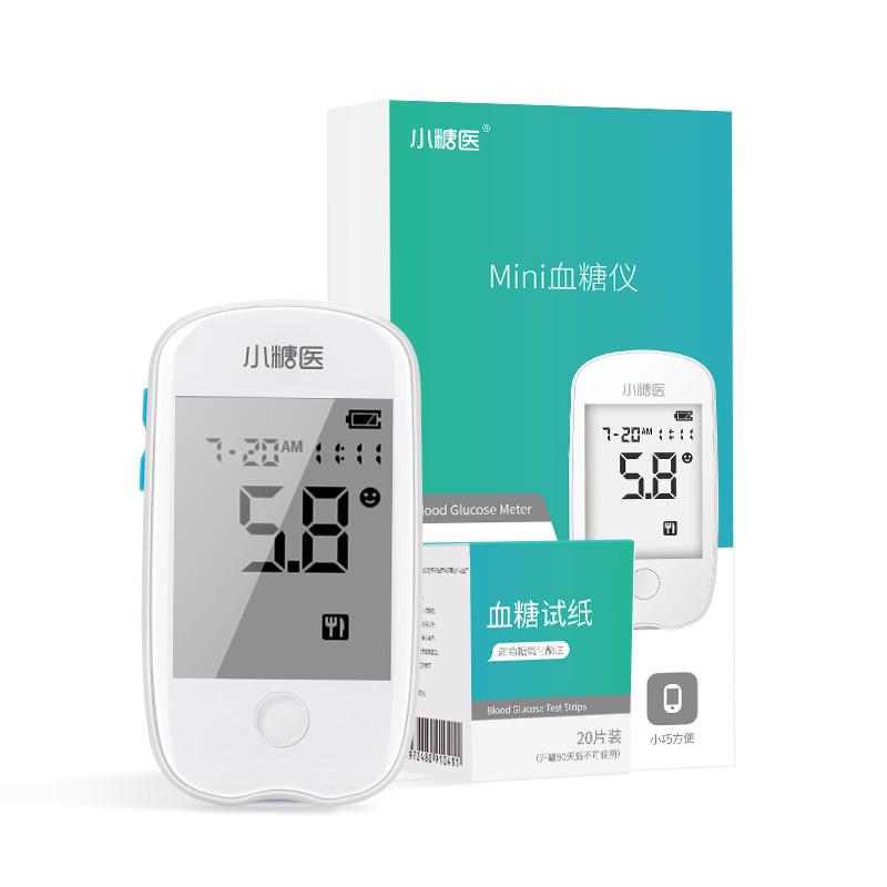 阿里大药房发货,大屏便携,5秒出结果:小糖医 Mini血糖仪A601