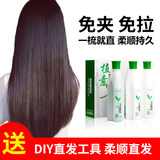 Genuine home straight hair cream softener hair free pull does not hurt the hair lasting styling female ion ironing lotion softener