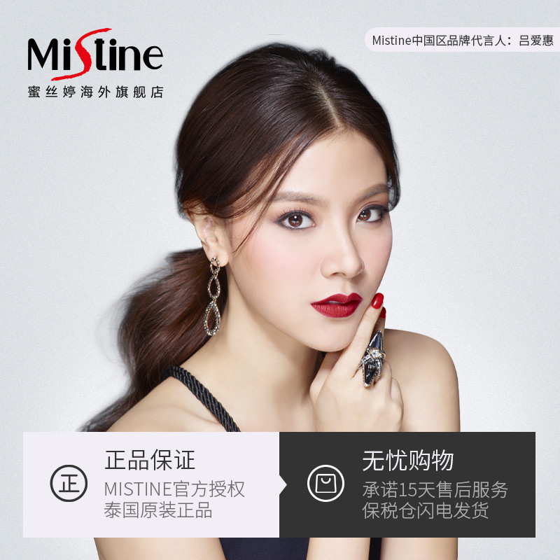 泰国Mistine羽翼粉饼女 控油定妆持久遮瑕定妆粉干粉蜜粉正品