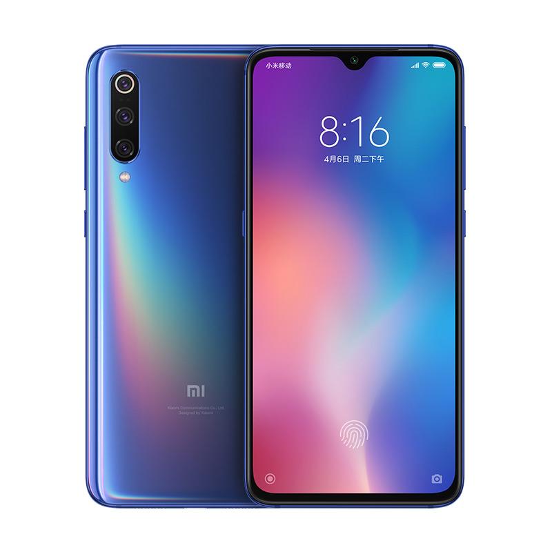855 全新手机骁龙 plus 全面屏尊享版旗舰星 SE 透明 9 小米 小米 Xiaomi