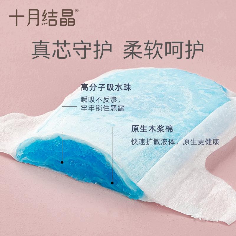 十月结晶产妇卫生巾产褥期孕妇产后专用排恶露月子用品送计量裤型