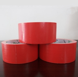 Wholesale red cloth glue wedding exhibition layout opening stage strong high-stick non-residual carpet waterproof tape