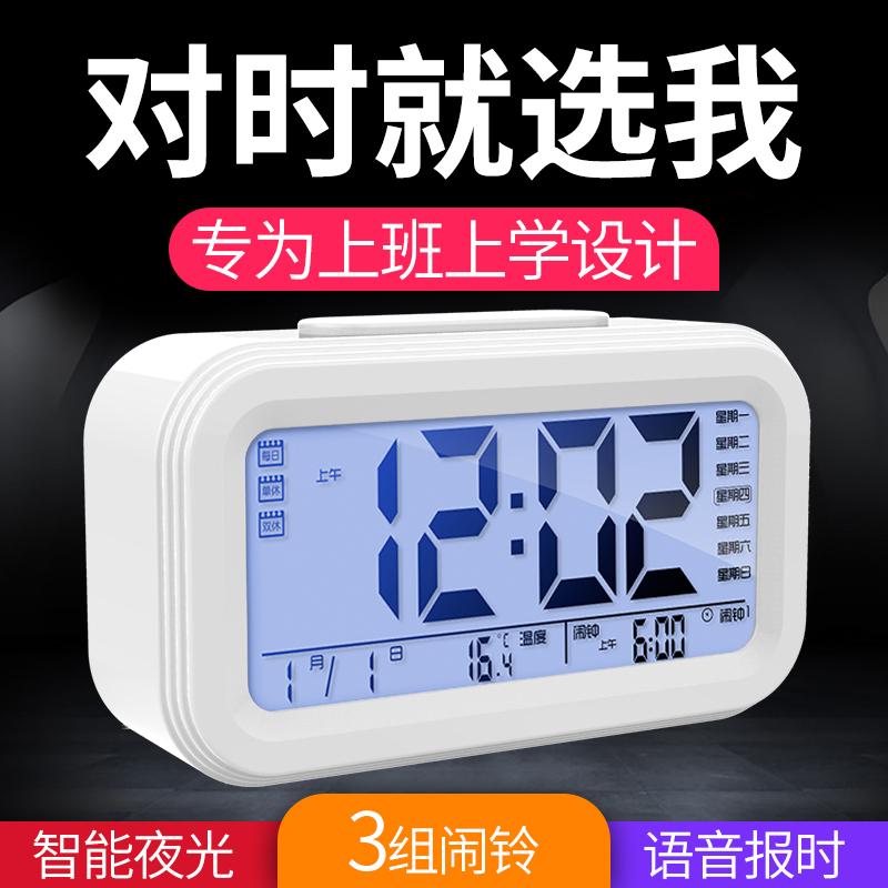 闹钟学生用静音创意简约卧室床头铃夜光儿童数字电子小智能时钟表