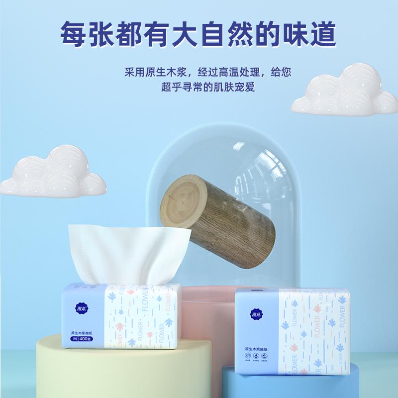 30包400张抽纸整箱大包餐巾纸家用实惠家庭装卫生纸擦手面巾纸抽