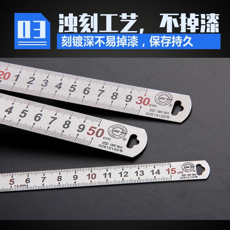 长城精工钢直尺不锈钢加厚钢板尺平板钢尺工业级高精度耐磨尺子