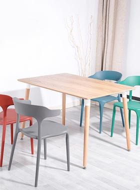 红色椅子结婚家用北欧彩色靠背椅酒店扶手椅现代简约个性塑料餐