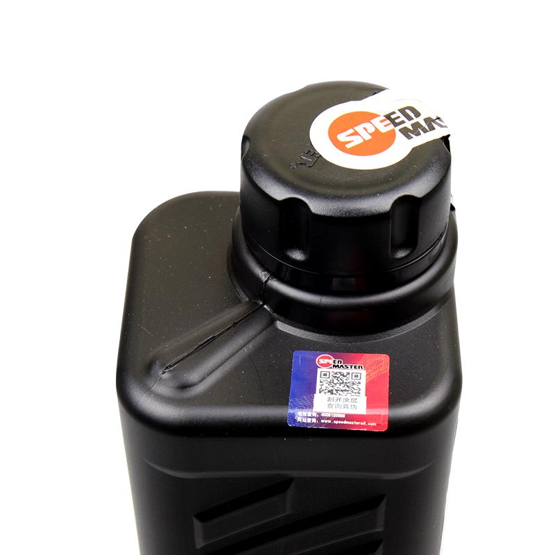 速马力全合成转向助力油方向机油转向油适用于丰田本田福特马自达