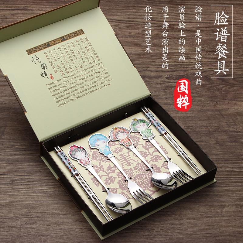 京剧脸谱餐具中国风特色出国礼品小礼物送老外北京特产工艺纪念品