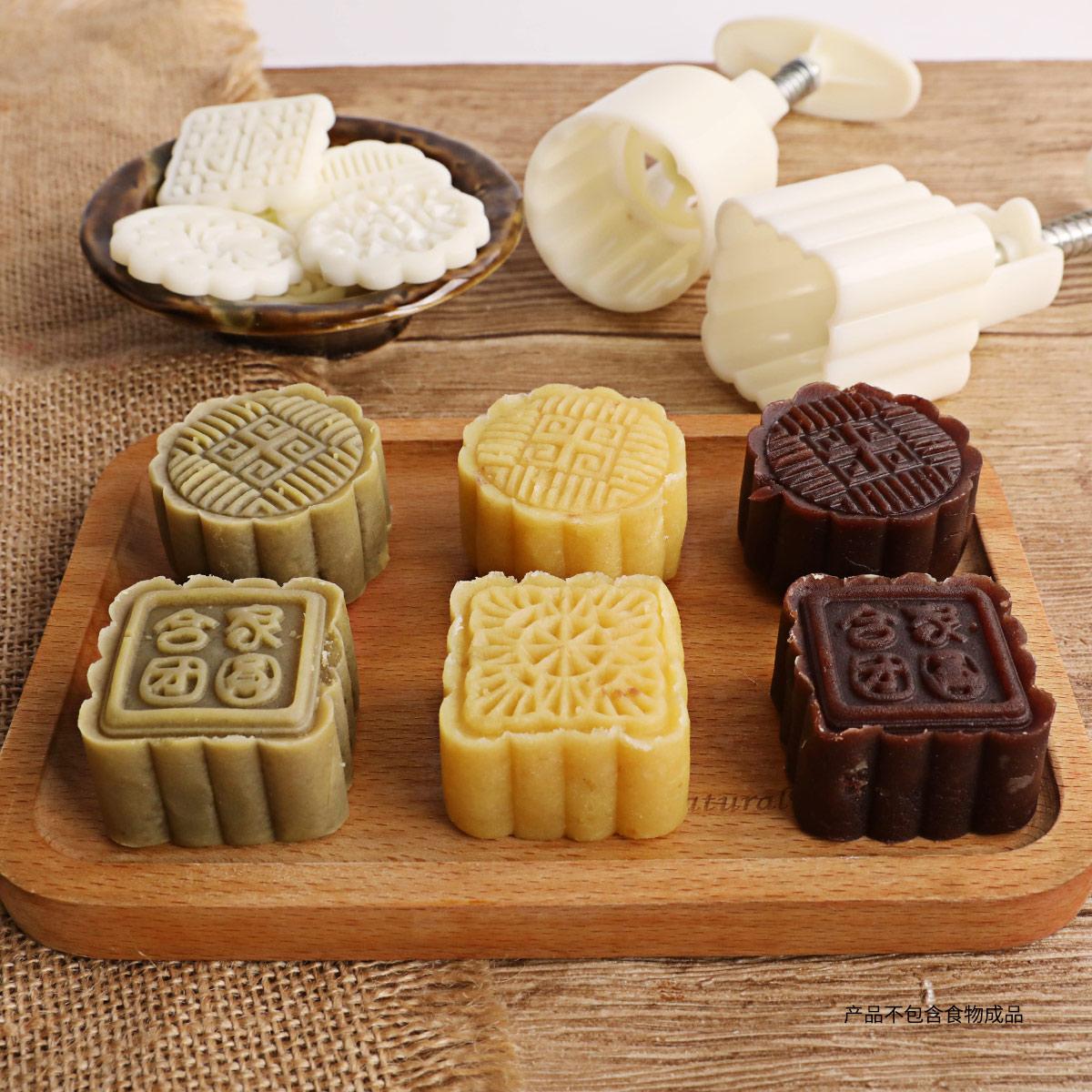 冰皮月饼模具手压式家用 做绿豆糕广式月饼50g100克烘焙糕点模具
