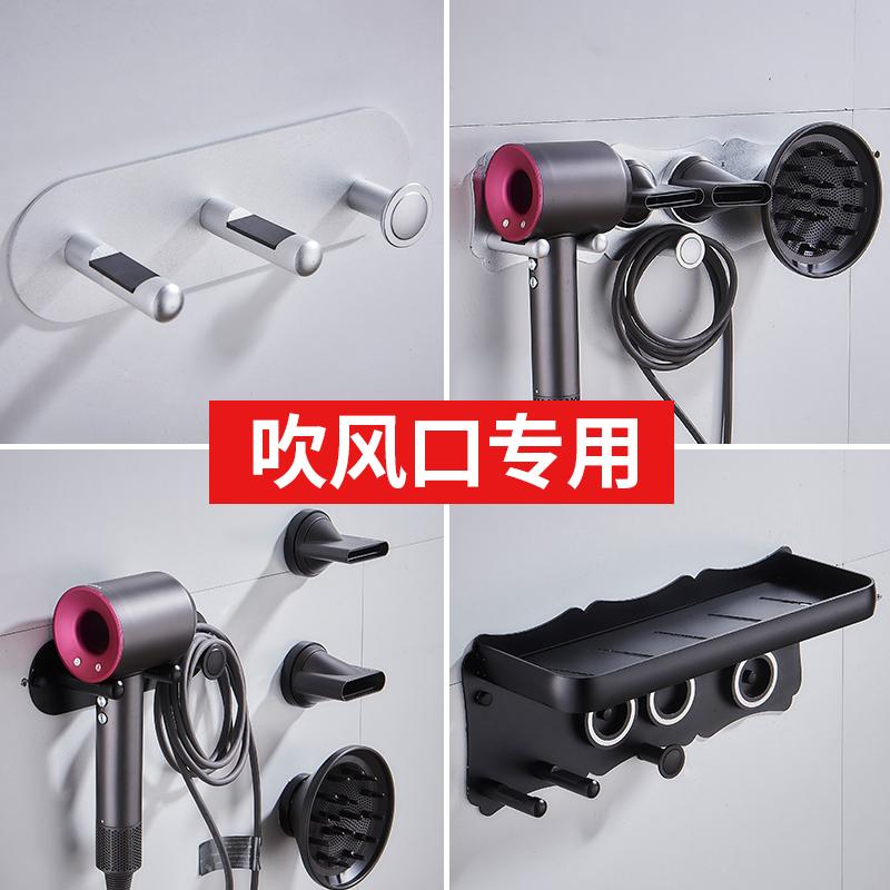 吹風機支架戴森小米適用免打孔衛生間風筒架電吹風機架立式置物架