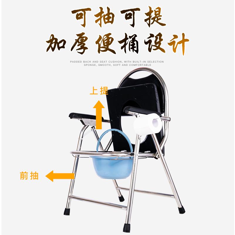 老年残疾丙人坐便器老人孕妇洗澡凳子座便椅子家用可移动折叠马桶
