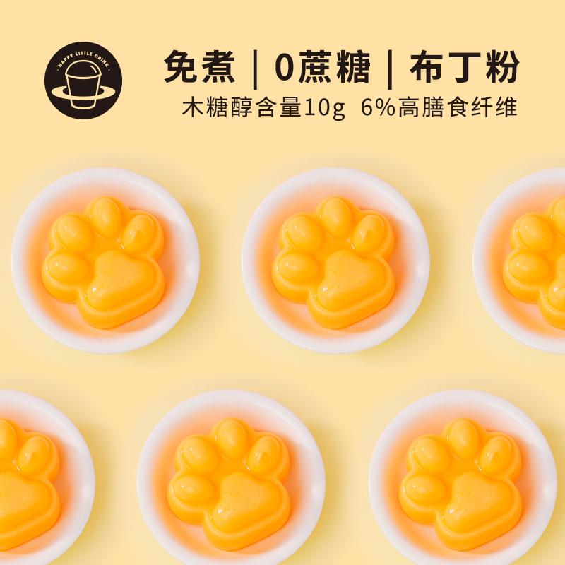 禧小饮免煮布丁粉100g多口味港式甜品果冻粉烘焙材料奶茶DIY原料 - 图1