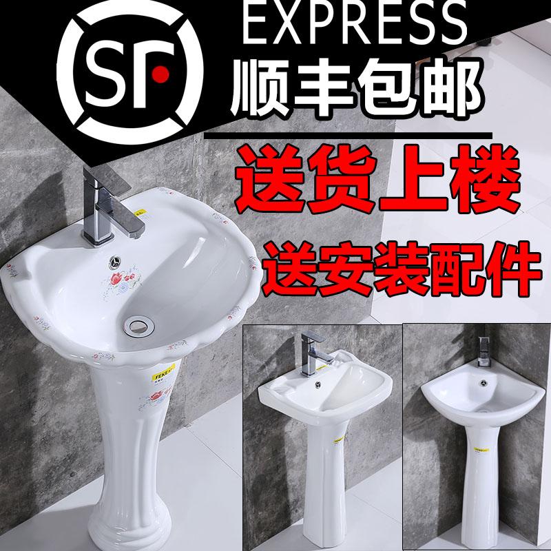 小户型立柱盆立式洗脸盆落地式卫生间洗手盆一体陶瓷阳台面盆手池