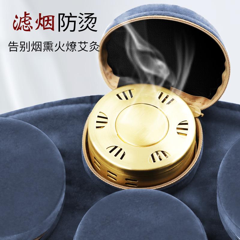 腰部艾灸盒便携式纯铜随身灸家用艾条柱灸器温灸器暖宫寒艾条熏盒