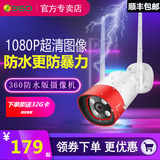 360 intelligent infrared night vision camera waterproof version for outdoor surveillance camera HD 1080P outdoor dust commercial network Kandian look at cars smart cameras