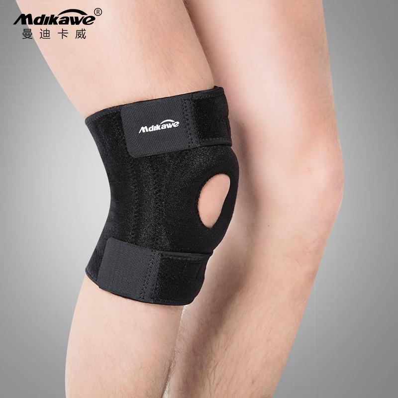 跑步半月板损伤护膝运动骑行登山男女护腿膝盖健身护具篮球装备