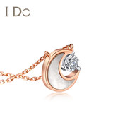 I Do Astral Series 18K gold diamond necklace female clavicle chain necklaces official authentic ido