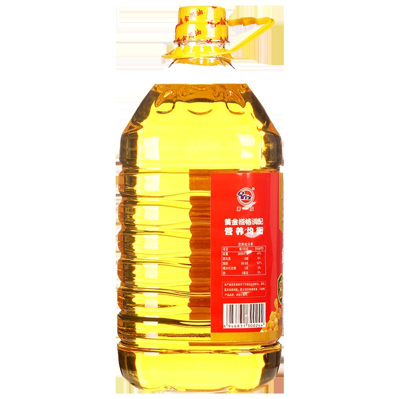 第一店 调和油5升非转基因家用食用油花生油30% 厂家自营区域包邮