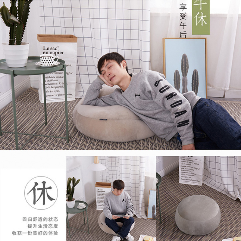 日式創意懶人沙發可愛兒童小沙發豆袋單人臥室榻榻米豆包腳蹬坐墊