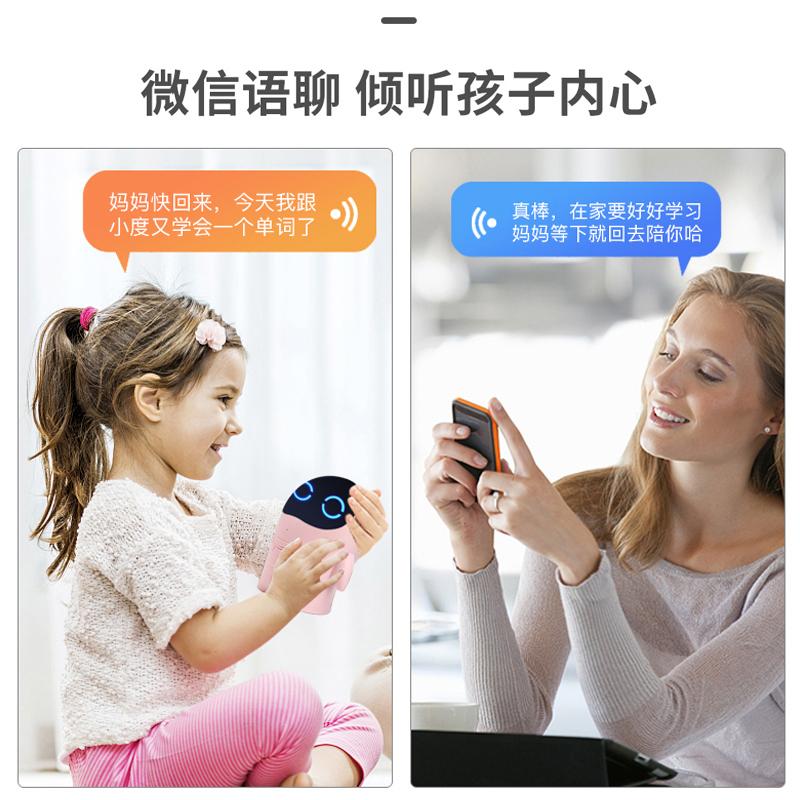 怀乐 WiFi儿童故事机益智早教机3-6-9岁男女孩宝宝玩具可充电下载