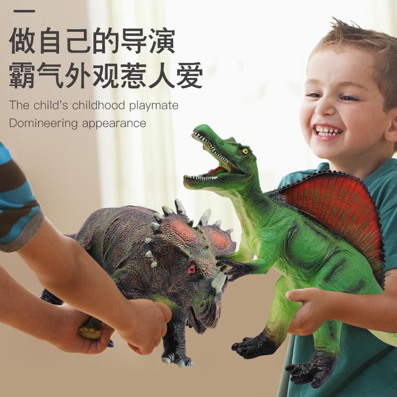 儿童恐龙玩具套装霸王龙仿真BB叫动物大暴龙模型3-6-8岁男孩玩具
