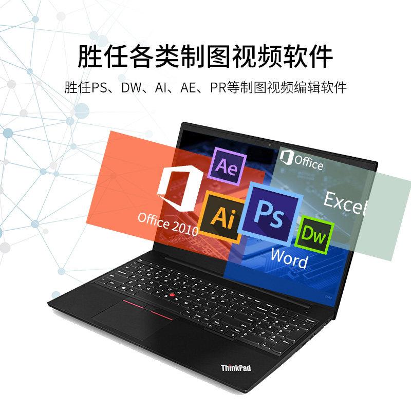 商務全新官方正品大學生筆記本電腦 學生辦公用 英寸輕薄便攜 15.6 2FCD E580 Thinkpad 聯想