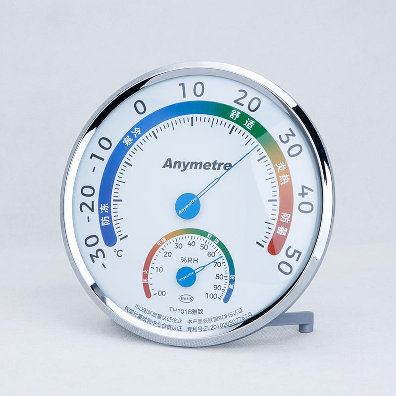 美德时温湿度计工业用高精度温度计家庭精准湿度表室内家用机械式