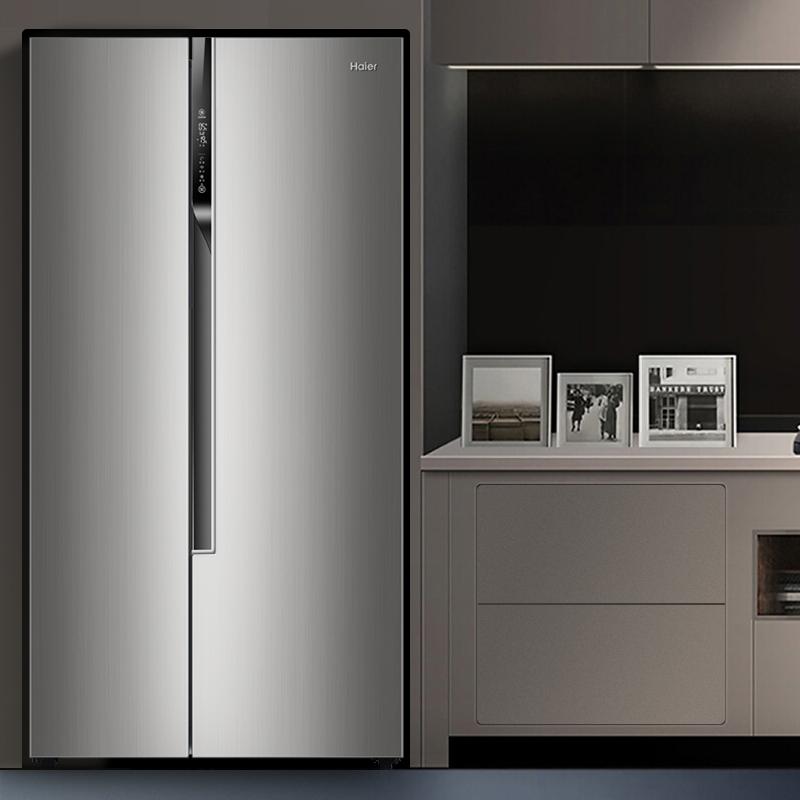 535WDVS BCD 海尔 Haier 海尔冰箱双门对开门节能变频风冷无霜家用