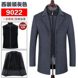 Middle-aged men's woolen coat men's mid-length business Nizi jacket thickened autumn and winter men's casual tops
