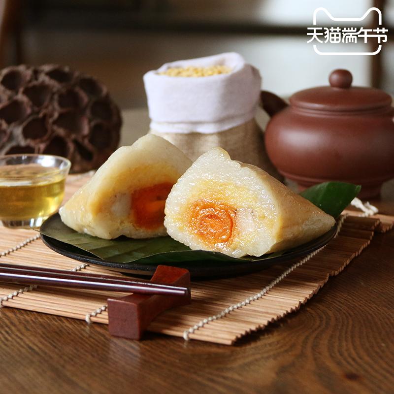 佳佳美单蛋黄粽188g东莞特产端午广东道滘粽裹蒸粽子肉粽散装批