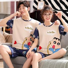2套价情侣睡衣女夏季纯棉短袖薄款韩版可爱夏天两件套装男家居服