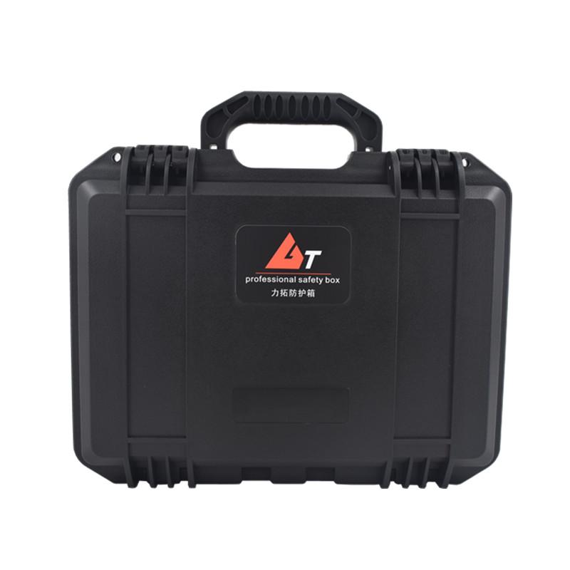 防水工具箱塑料手提式仪器仪表设备安全防护箱密封防震摄影相机箱