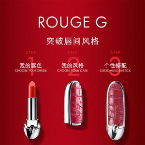 【618狂欢】娇兰臻彩宝石唇膏镜面高定口红套装显色滋润豆沙色