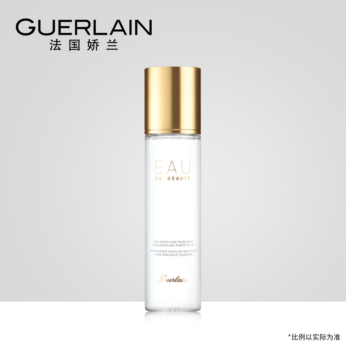 范冰冰代言娇兰纯净美肌亲肤卸妆水200ml 温和深层清洁