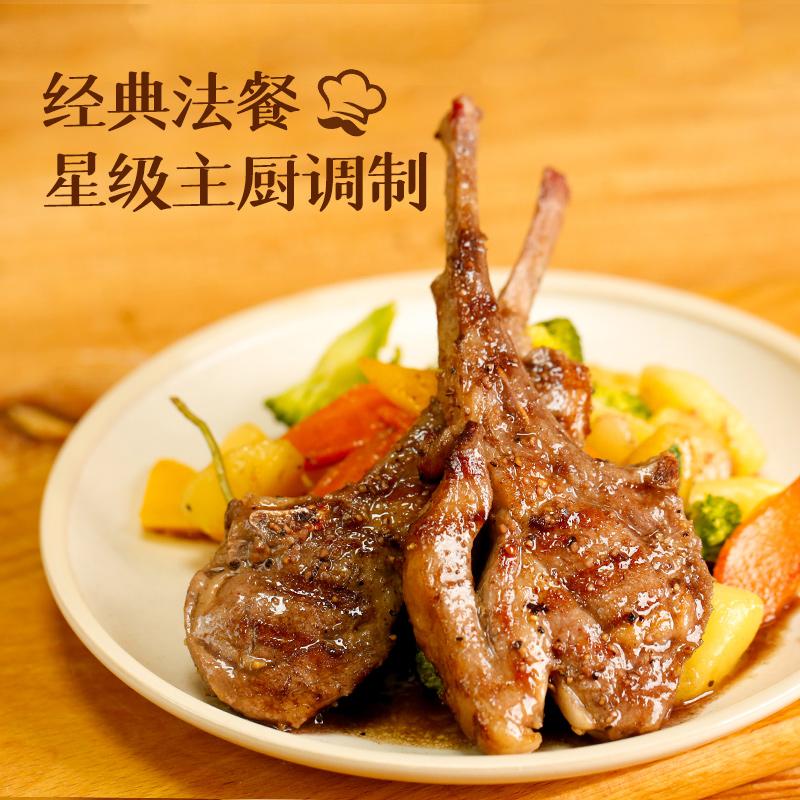 如意三宝羔羊肋排法式战斧羊排新鲜冷冻孜然西餐烧烤食材半成品【图4】