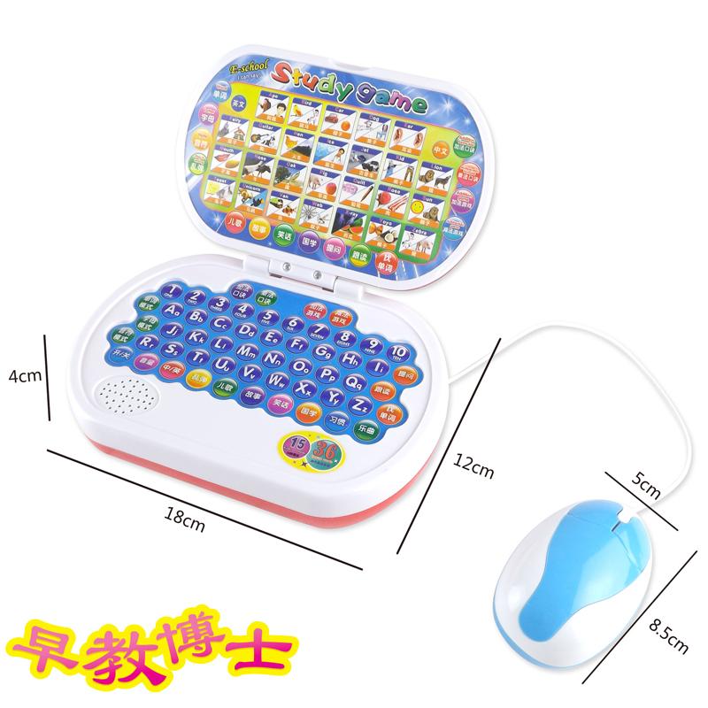 儿童早教机故事机电脑益智玩具带鼠标笔记本充电宝宝双语学习机