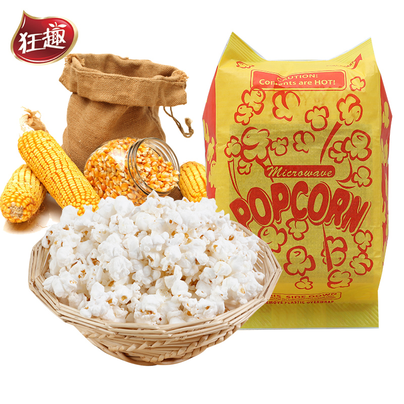 狂趣微波炉爆米花玉米粒奶油海盐咸味零食包邮袋装100克5包10包