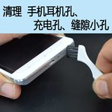 Cleaning small brush soft hair brush cleaning dust dust mobile phone cleaning crevice keyboard laptop sweeping brush