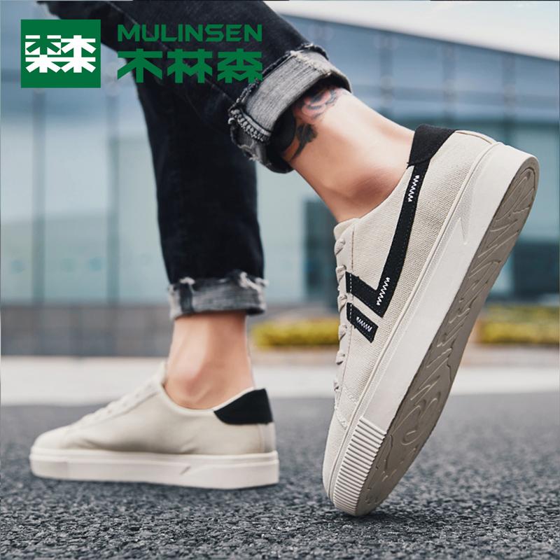 木林森男鞋冬季透气潮鞋运动休闲鞋男士韩版潮流男鞋子百搭板鞋