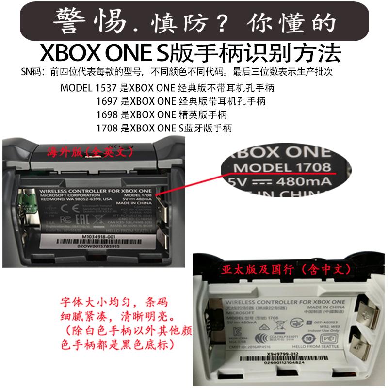 微软xboxone s原装手柄 PC电脑蓝牙游戏手柄 xbox one 手柄精英版