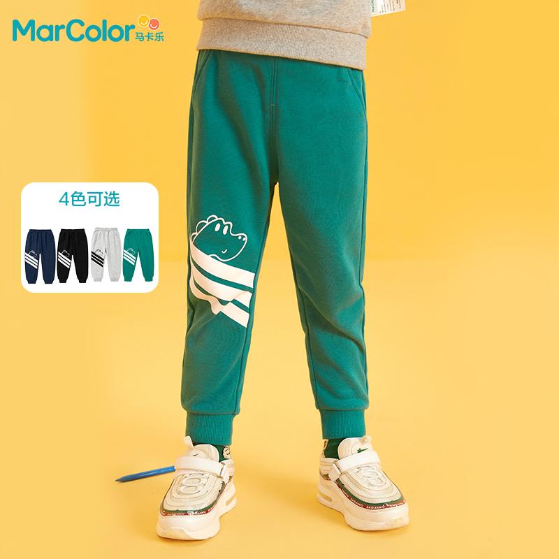 MARCOLOR 马卡乐 2021春款男童恐龙印花休闲裤(90~140码)3款多色新低