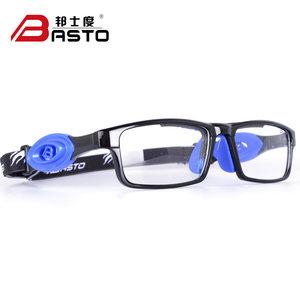 邦士度TR90近视眼镜全框男女光学轻盈 篮球运动眼镜透气魔术师