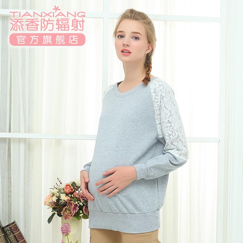 添香孕妇装孕妇卫衣孕妇卫衣服秋装孕妇上衣新款韩版孕妇四季装