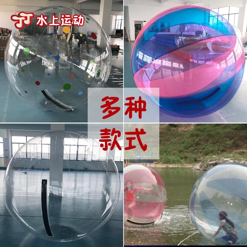 大人水晶拍摄道具 PVC 充气透明球舞蹈球大水上步行充气球装人透明