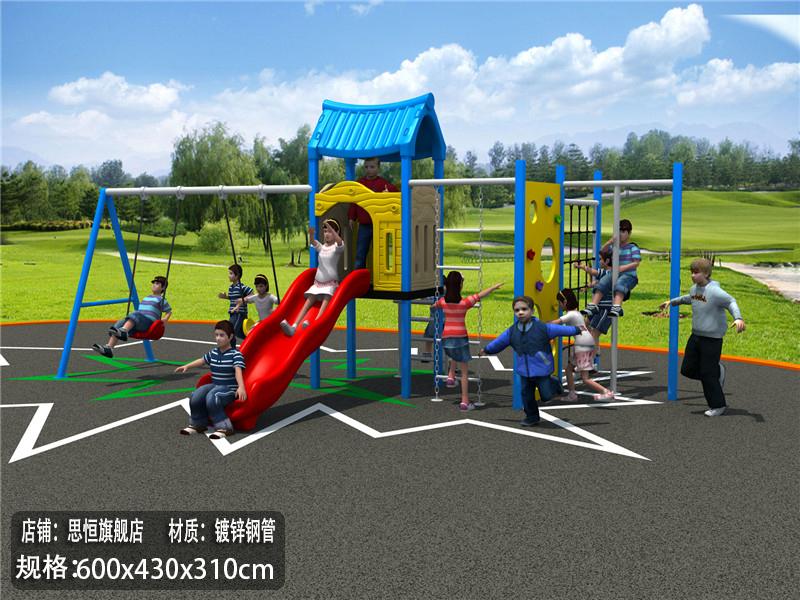 思恒新款幼儿园室外组合滑滑梯花园社区儿童大型户外游乐设备滑梯