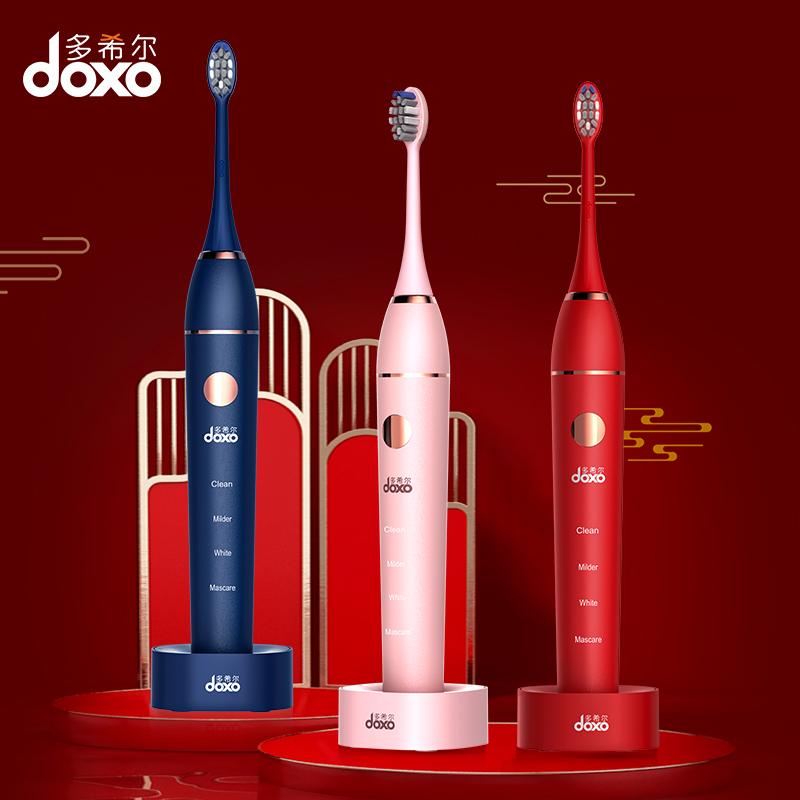 多希尔电动牙刷成人充电式超全自动声波软毛