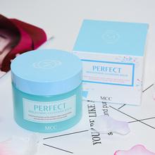 【旗舰店】MCC彩妆韩国原装进口卸妆膏