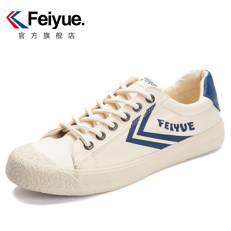 飞跃低帮休闲帆布鞋时尚复古女鞋街拍潮鞋 feiyue 小码预售