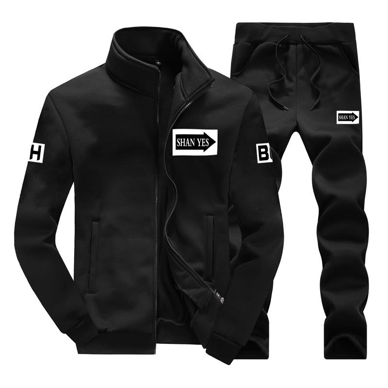 运动套装男秋季加绒运动服韩版休闲男士外套修身工作服卫衣潮男装